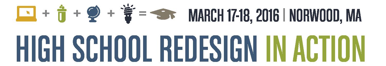 2016_NESSCconference_logo-12-4-15-01