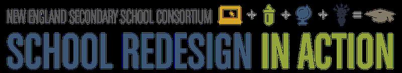 NESSC17_Conference_Logo_web1